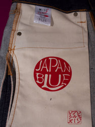 Japan Blue JB0701 Tight Straight