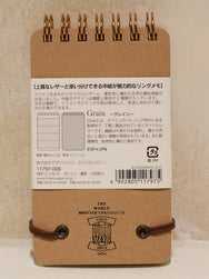 Midori WM Ring Memo Grain Light Brown