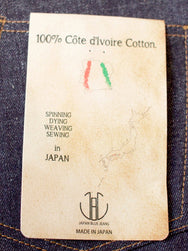 Japan Blue JBCD0463 - Cote d'Ivoire Cotton