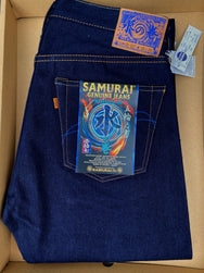 Samurai S511GX-M 17oz Slim Tapered - SPECIAL