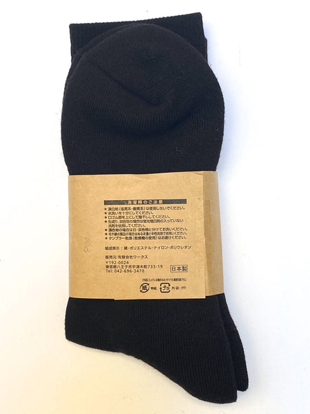 Iron Heart IHG-030 Workboot Socks Black