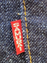 "Samurai S0255XX ""Ushiwaka"" Slim High Tapered jeans"