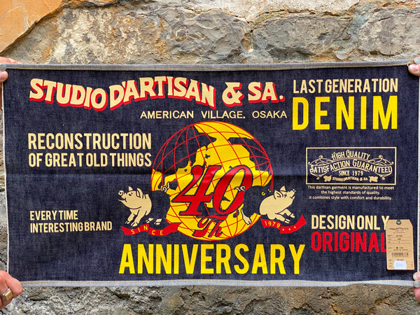 Studio D'Artisan 40th Anniversary Denim Banner