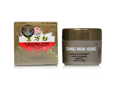 Ching Wan Hung Burn Cream