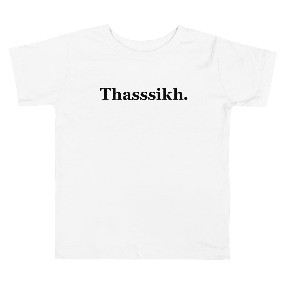 THASSSIKH - TODDLER - WHITE TEE