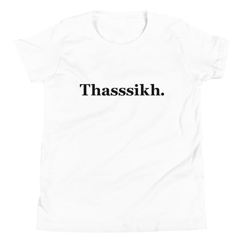 THASSSIKH. - YOUTH - WHITE TEE