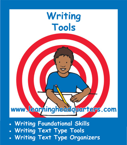 Kindergarten: Writing Tools