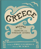 Recipes from Greece!