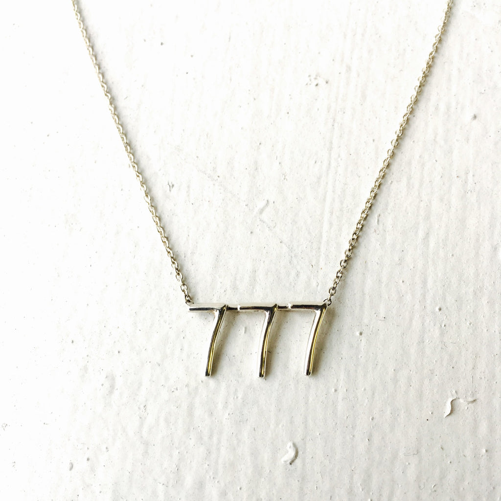 777 meeka necklace