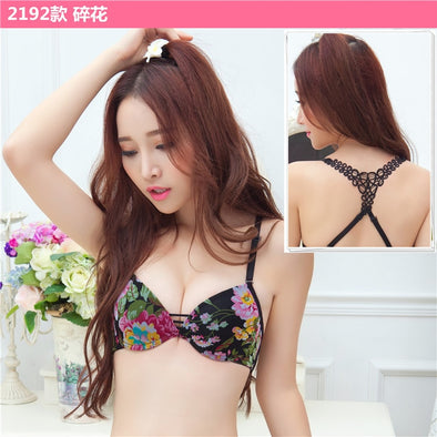 "Japanese ""T"" Beauty Back Push Up Bra Small Breast Women"