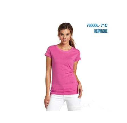 New Fashion pure cotton short sleeved women's tshirt befree T shirt - BC&ACI