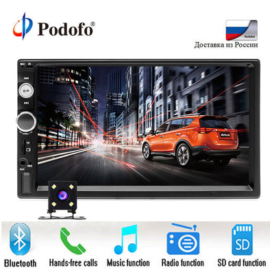 "7"" HD Player MP5 Touch Screen Digital Display Bluetooth USB SD Multimedia Rear View Camera"