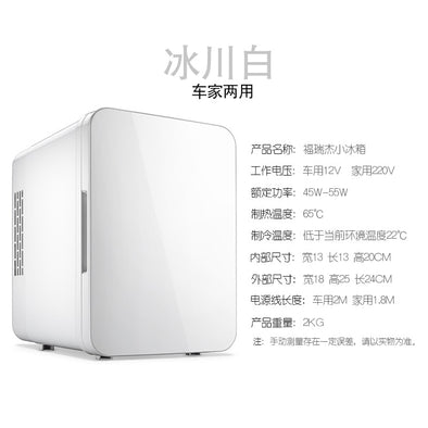 Portable 4L Mini Refrigerator 12V / 220V Dual Car Home Fridge Cooler Box Mini Frigo - BC&ACI