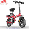 Smart Folding Electric Bike 14inch Mini Electric Bicycle 48V30A/32A LG Lithium Battery - BC&ACI