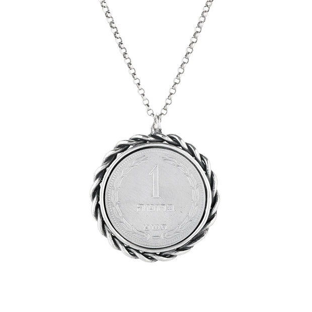 Sterling Silver Vintage Coin Necklace  - Paz Creations Jewelry