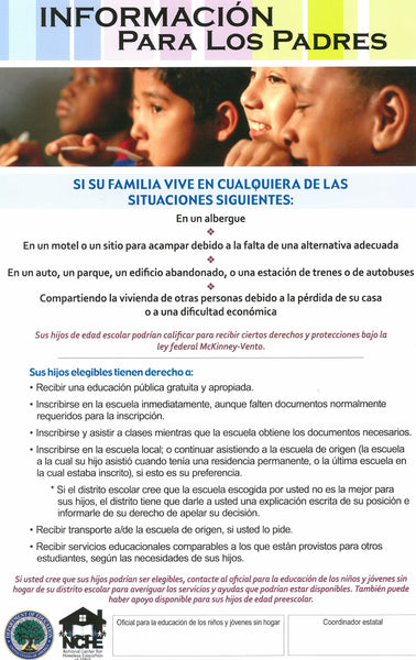 Educational Rights Poster for Parents (English)