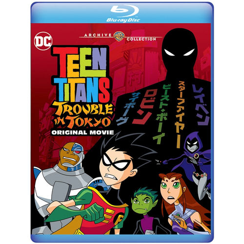 Teen Titans: Trouble in Tokyo (BD)