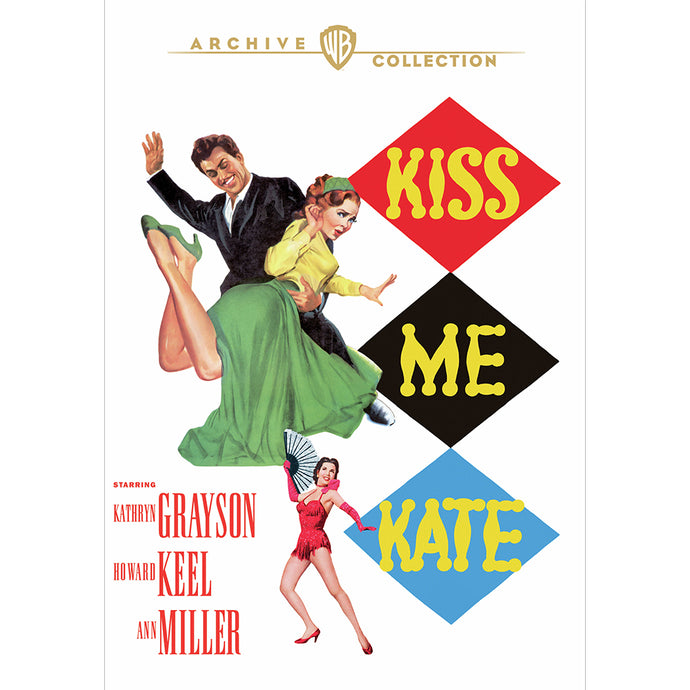 Kiss Me Kate (DVD)