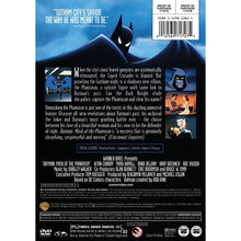 Batman: Mask of the Phantasm (DVD)