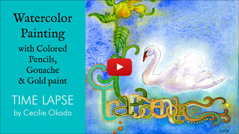 Time lapse watercolor video, including gold paint. Swan with creative lettering.