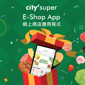 city'super E-shop App