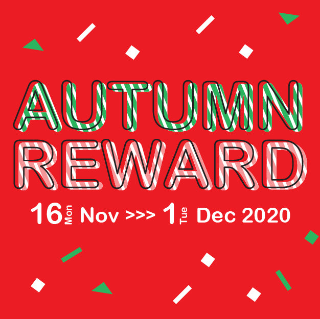 Autumn Reward