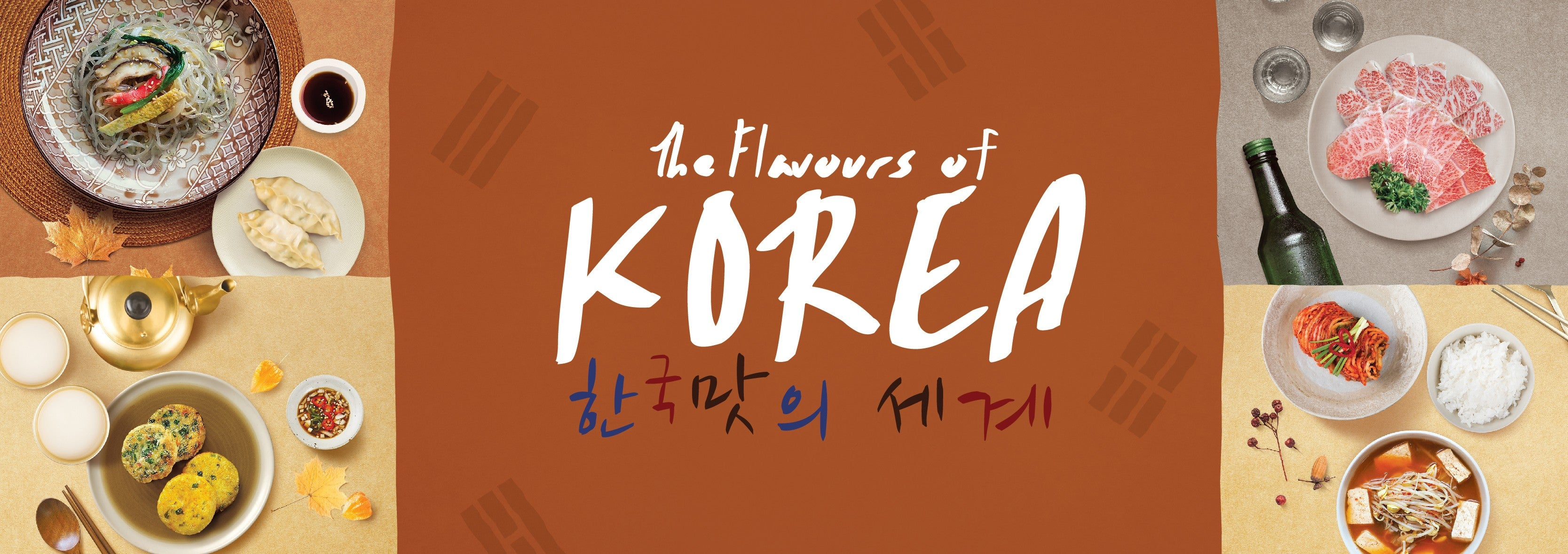The Flavours of Korea