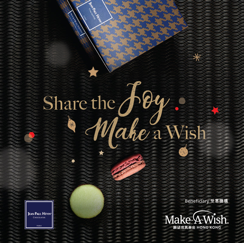 Share the Joy ‧ Make A Wish