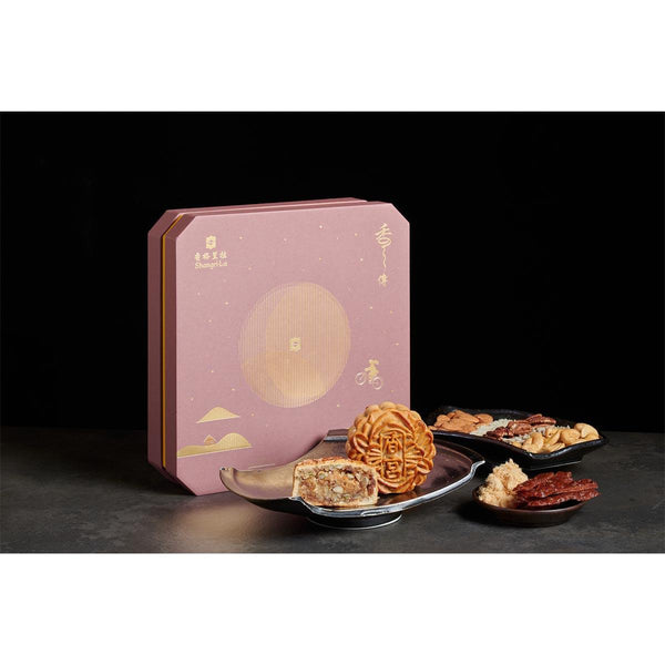 SHANG PALACE Shang Palace Imperial - Bakkwa and pork floss mooncake coupon  (1pc)