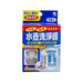 KOBAYASHI Hot Water Pot Cleaning Pellet