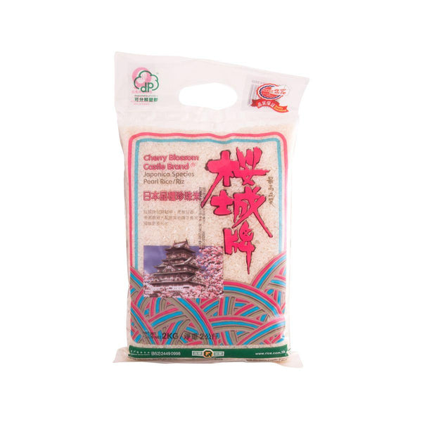 CHERRY BLOSSOM Castle Brand Japonica Species Pearl Rice  (2000g)