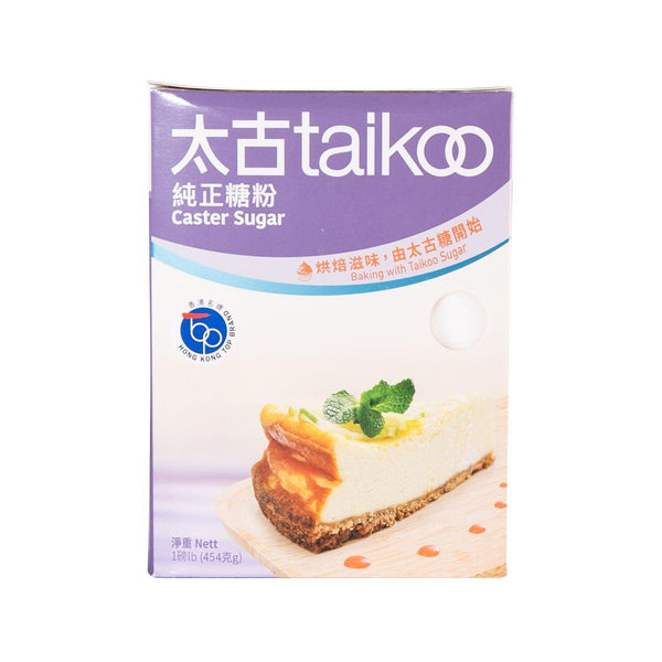 TAIKOO Caster Sugar  (454g)