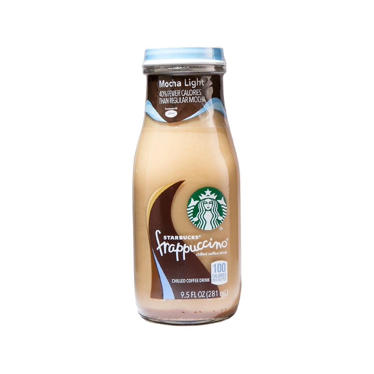 Starbucks Frappuccino Coffee Drink   Mocha Light(281mL)
