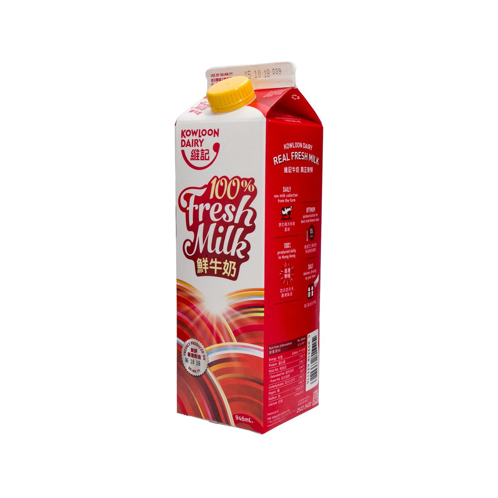 KOWLOON DAIRY Fresh Milk  (946mL)