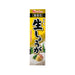 House Ginger Paste(40g)