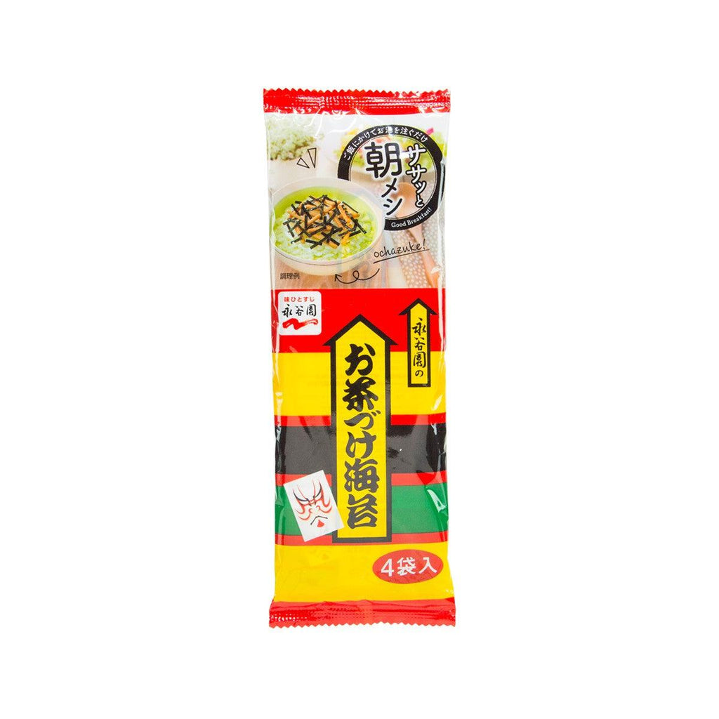 NAGATANIEN Topping for Tea & Rice Bowl - Nori Seaweed  (24g)