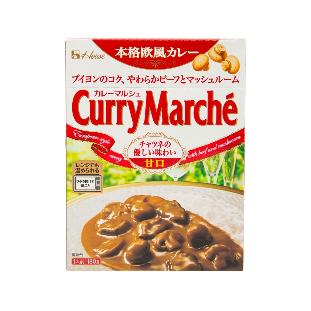 HOUSE Beef and Mushroom Curry Marche - Mild  (180g)