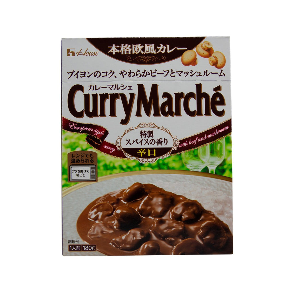 HOUSE Beef and Mushroom Curry Marche - Hot  (180g)