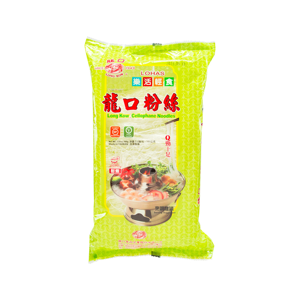 LONG KOW Cellophane Noodles  (160g)
