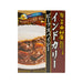 S.NAKAMURAYA Instant Indian Style Beef Curry - Spicy  (200g)
