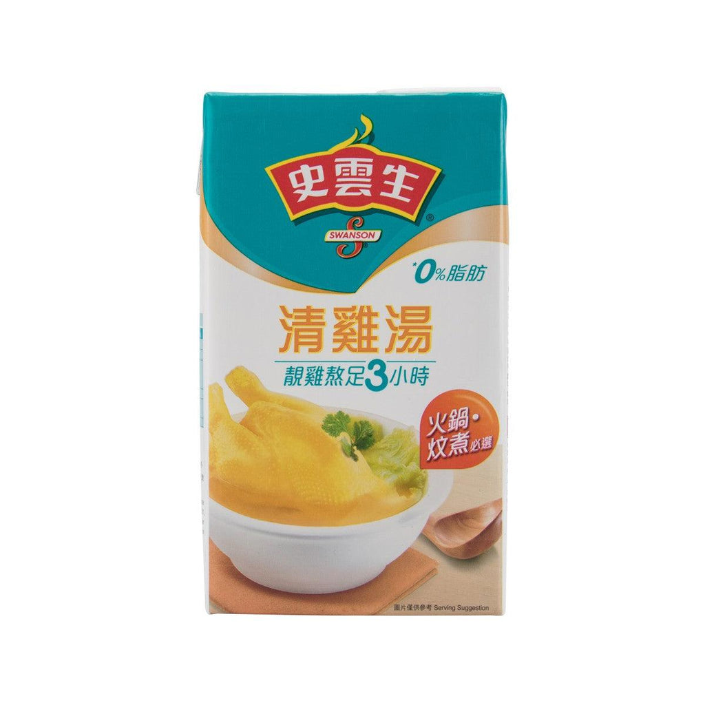 SWANSON Clear Chicken Broth  (1L)