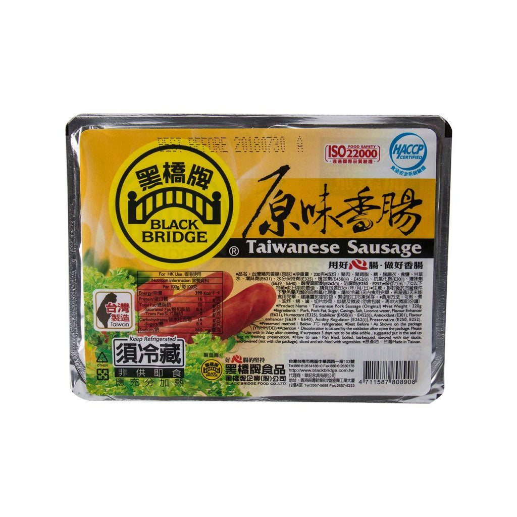 Black Bridge Taiwanese Sausage(220g)