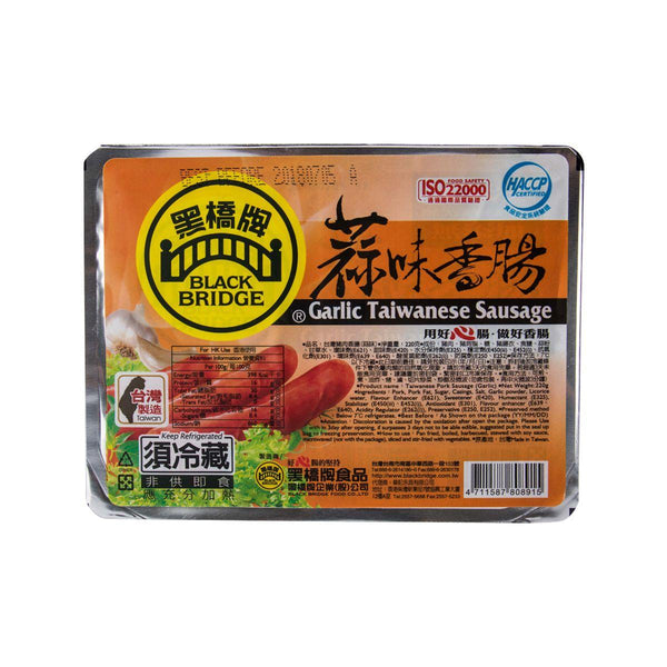 Black Bridge Garlic Taiwanese Sausage(220g)