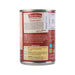BAXTERS Favourites Soup - French Onion  (400g)