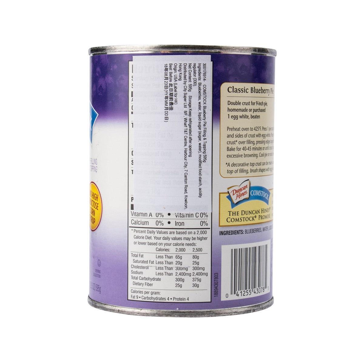 COMSTOCK Blueberry Pie Filling & Topping (595g)