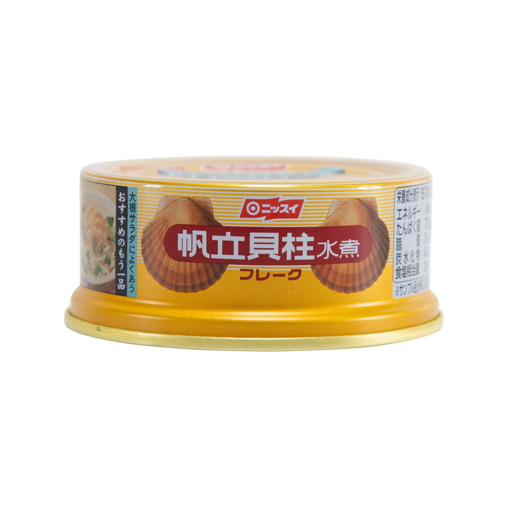 NISSUI Boiled Scallop Flake  (70g)