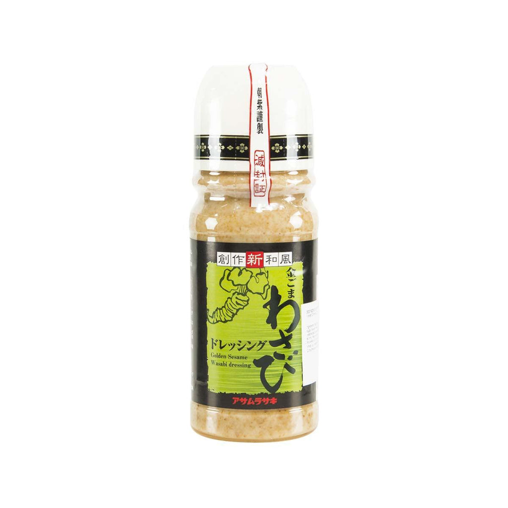 ASAMURASAKI Golden Sesame Wasabi Dressing  (220mL)