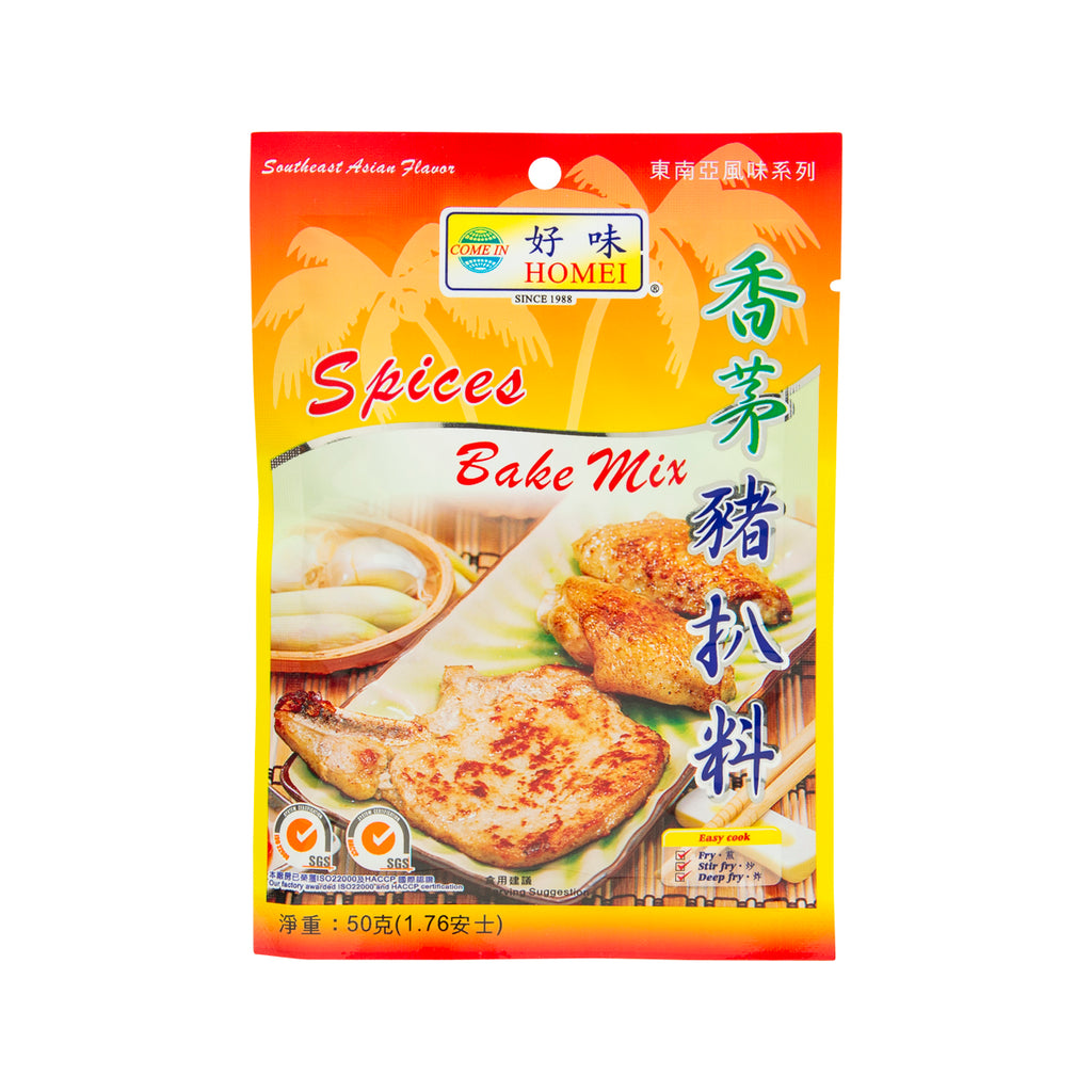HOMEI Spices Bake Mix  (50g)