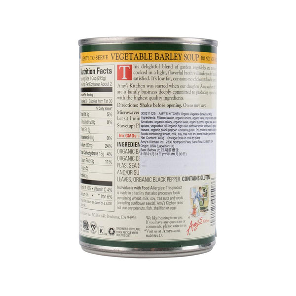 AMY'S KITCHEN Organic Vegetable Barley Soup (400g)