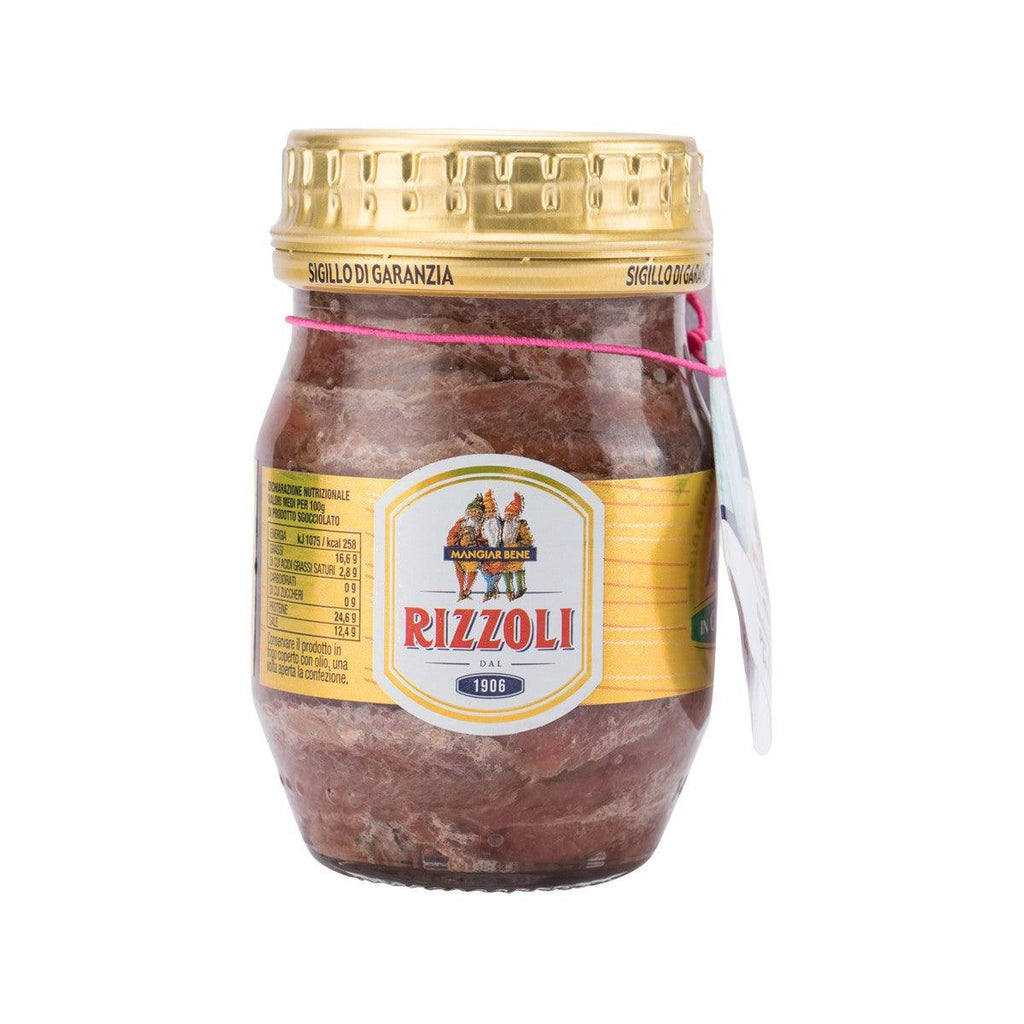 Rizzoli Anchovy Fillets In Olive Oil(90g)